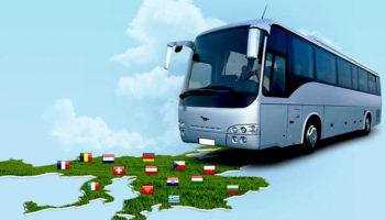 Автобусные туры по Европе: в первый раз!