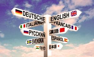 Как начать учить иностранный язык