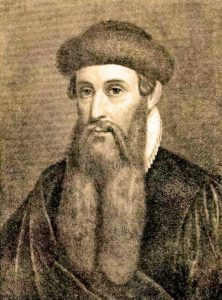 Иоганн Гутенберг — первый типограф Европы