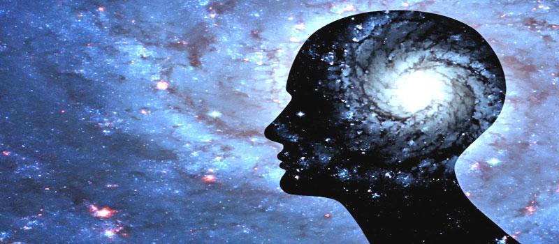 Внутри каждого человека — своя Вселенная