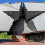 Мемориал «Брестская крепость – герой», Брест