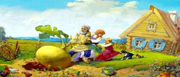 Так ли хорошо вы знаете русские народные сказки?