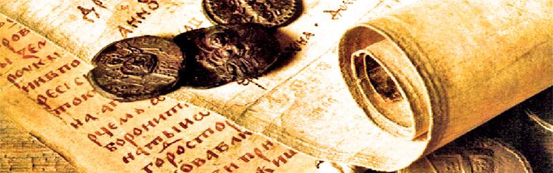 Погружение в историю: неизвестное об известном